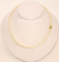 Cool White 20 inch grade 'A' pearl necklace with designer clasp.